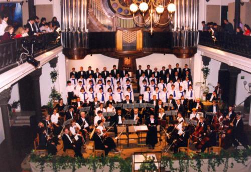 1994 MOZART REQUIEM